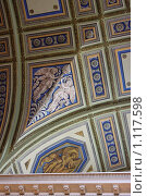 Купить «Мальтийская капелла, фрагмент купольной росписи», фото № 1117598, снято 9 июня 2009 г. (c) Денис Гоппен / Фотобанк Лори