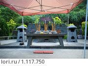 Купить «Буддизм», фото № 1117750, снято 13 сентября 2008 г. (c) Анатолий Никитин / Фотобанк Лори