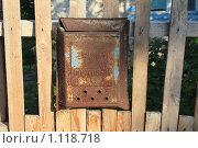 Купить «Старый почтовый ящик», фото № 1118718, снято 9 сентября 2009 г. (c) Акиньшин Владимир / Фотобанк Лори