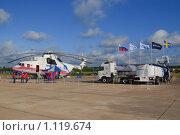 Купить «Вертолет Ми-26Т МЧС России и тягач с цистерной для топлива», эксклюзивное фото № 1119674, снято 19 августа 2009 г. (c) Алёшина Оксана / Фотобанк Лори