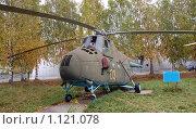 Купить «Вертолет Ми-4. Музей вертолетов 344 Центра боевого применения и переучивания летного состава (авиационного персонала армейской авиации) около города Торжка», фото № 1121078, снято 26 сентября 2009 г. (c) Наталья Крупская / Фотобанк Лори