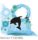 Дельфин. Стоковая иллюстрация, иллюстратор Марина Кириленко / Фотобанк Лори
