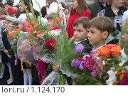 Купить «Первоклашки», фото № 1124170, снято 1 сентября 2009 г. (c) Денис Шароватов / Фотобанк Лори
