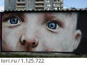Граффити вдоль ж/д путей (2009 год). Редакционное фото, фотограф Сизова Екатерина / Фотобанк Лори