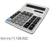 Купить «Калькулятор, изолированный на белом фоне», фото № 1126022, снято 18 сентября 2008 г. (c) Роман Бородаев / Фотобанк Лори