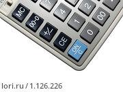 Купить «Калькулятор, изолированный на белом фоне», фото № 1126226, снято 18 сентября 2008 г. (c) Роман Бородаев / Фотобанк Лори