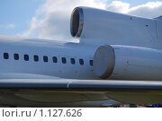 Фрагмент пассажирского самолета Ту-154 VIP (2009 год). Редакционное фото, фотограф Алёшина Оксана / Фотобанк Лори