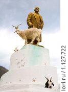 Купить «Козы у памятника Ленину на Алтае, деревня Yin», фото № 1127722, снято 29 августа 2009 г. (c) hunta / Фотобанк Лори