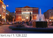 Купить «Москва. Тверская площадь. Здание Мэрии», эксклюзивное фото № 1128222, снято 1 октября 2009 г. (c) lana1501 / Фотобанк Лори