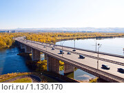 Купить «Октябрьский мост. Красноярск», фото № 1130170, снято 20 сентября 2009 г. (c) Сергей Болоткин / Фотобанк Лори