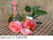 Купить «Ароматическое розовое масло», фото № 1130618, снято 10 сентября 2009 г. (c) Татьяна Белова / Фотобанк Лори