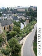 Купить «Люксембург. Городской пейзаж. Вид на долину вдоль реки Альзетты и Петруссы», фото № 1133822, снято 8 августа 2009 г. (c) Александр Секретарев / Фотобанк Лори