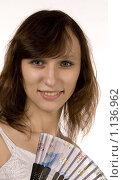 Портрет девушки с веером. Стоковое фото, фотограф Леонид Козлов / Фотобанк Лори