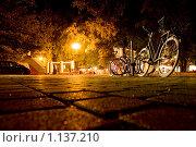 Купить «Велосипеды вечером», фото № 1137210, снято 19 ноября 2018 г. (c) Алексей Хромушин / Фотобанк Лори