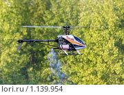 Летающая модель вертолета (2008 год). Редакционное фото, фотограф Иван Новиков / Фотобанк Лори