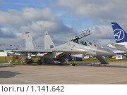 Купить «Истребитель-бомбардировщик Су-30МК», эксклюзивное фото № 1141642, снято 19 августа 2009 г. (c) Алёшина Оксана / Фотобанк Лори