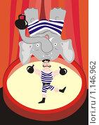Купить «Смертельный номер», иллюстрация № 1146962 (c) Тренин Владимир / Фотобанк Лори