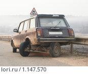 Сломанная машина. Стоковое фото, фотограф Иванов Аркадий Николаевич / Фотобанк Лори