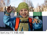Девочка на улице. Стоковое фото, фотограф Смирнов Владимир / Фотобанк Лори