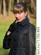 Купить «Портрет девушки на природе», фото № 1150494, снято 10 октября 2009 г. (c) Сергей Шумаков / Фотобанк Лори