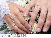 Муж и Жена. Стоковое фото, фотограф Георгий Солодко / Фотобанк Лори