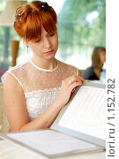 Красивая  грустная девушка листает книгу. Стоковое фото, фотограф Полина Бублик / Фотобанк Лори