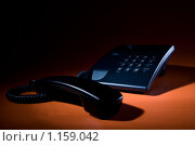 Купить «Телефон», фото № 1159042, снято 4 октября 2009 г. (c) Тимур Аникин / Фотобанк Лори