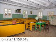Купить «Класс в старой школе», фото № 1159618, снято 30 августа 2009 г. (c) Алексас Кведорас / Фотобанк Лори