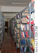 Архив университетской библиотеки (2009 год). Редакционное фото, фотограф Сергеев Игорь / Фотобанк Лори