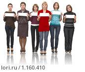 Купить «Шесть симпатичных девушек с табличками на белом фоне», фото № 1160410, снято 15 октября 2009 г. (c) Кекяляйнен Андрей / Фотобанк Лори