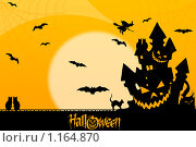 Купить «Хеллоуин», иллюстрация № 1164870 (c) Абашева Татьяна Шамилевна / Фотобанк Лори