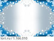 Купить «Фон», иллюстрация № 1166010 (c) Абашева Татьяна Шамилевна / Фотобанк Лори