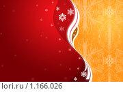 Купить «Новогодняя открытка», иллюстрация № 1166026 (c) Абашева Татьяна Шамилевна / Фотобанк Лори