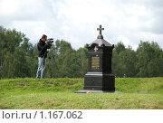 Купить «Памятник русским воинам на Семеновской флеши», фото № 1167062, снято 7 августа 2008 г. (c) Григорий Евсеев / Фотобанк Лори