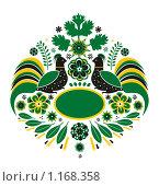 Купить «Орнамент с птицами и приправами», иллюстрация № 1168358 (c) Елена Хоткина / Фотобанк Лори
