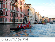 Италия, Венеция, Санта-Клаусы на репетиции (2008 год). Редакционное фото, фотограф Ирина Хаврошина / Фотобанк Лори