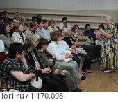 Купить «Кинорежиссёр Ренита Андреевна Григорьева выступает перед зрителями», эксклюзивное фото № 1170098, снято 23 июля 2009 г. (c) Free Wind / Фотобанк Лори