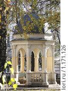 Купить «Уголок старой Москвы», фото № 1171126, снято 20 октября 2009 г. (c) Яременко Екатерина / Фотобанк Лори