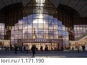 Купить «Минск. Ж.д. вокзал», фото № 1171190, снято 15 октября 2009 г. (c) Наталья Белотелова / Фотобанк Лори