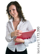 Купить «Улыбающаяся женщина с документами в руках», фото № 1173390, снято 12 августа 2009 г. (c) Виктория Кириллова / Фотобанк Лори