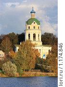 Купить «Церковь Николая Чудотворца в Гребневе», фото № 1174846, снято 3 октября 2009 г. (c) Михаил Митин / Фотобанк Лори