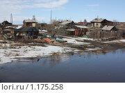 Рыбацкая деревня. Стоковое фото, фотограф Леонид Сергиенко / Фотобанк Лори