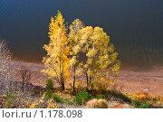 Купить «Осенний пейзаж», эксклюзивное фото № 1178098, снято 4 октября 2009 г. (c) Кучкаев Марат / Фотобанк Лори