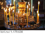 Купить «Интерьер церкви. Подсвечник», фото № 1179638, снято 17 октября 2009 г. (c) Игорь Долгов / Фотобанк Лори