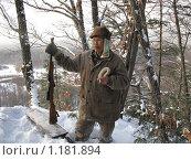 Удэгейский охотник (2009 год). Редакционное фото, фотограф Павел Сидоренко / Фотобанк Лори
