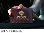 Человек показывает удостоверение (2009 год). Редакционное фото, фотограф Екатерина Воякина / Фотобанк Лори