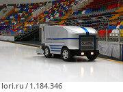 Купить «Ледозаливочная машина подготавливает ледовую арену», фото № 1184346, снято 25 марта 2008 г. (c) Сергей Лаврентьев / Фотобанк Лори