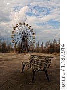 Купить «Припять. Колесо обозрения», фото № 1187914, снято 3 апреля 2006 г. (c) Вадим Морозов / Фотобанк Лори