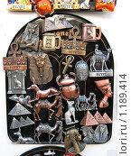 Купить «Традиционные египетские украшения и сувениры из бронзы», фото № 1189414, снято 18 ноября 2008 г. (c) Одиссей / Фотобанк Лори
