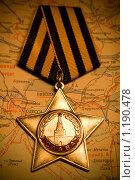 Орден Славы 3 степени. Стоковое фото, фотограф Иван Веселов / Фотобанк Лори